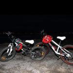 """20"""" & 24"""" kids bikes"""