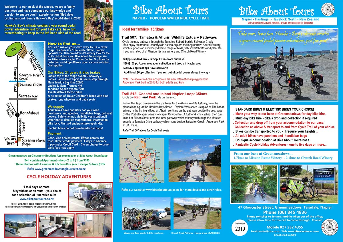 bike about tours 2019 brochure (front)