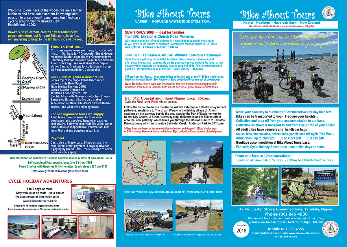 bike about tours 2018 brochure (front)